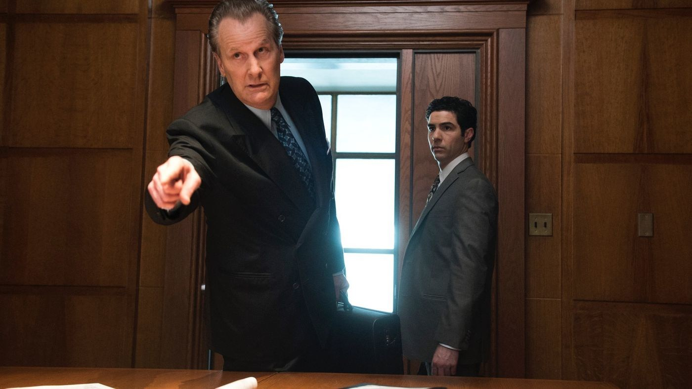 Still from The Looming Tower